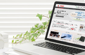 WEB制作・システム開発・サイト運営・サーバ保守管理