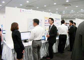 クラウドビジネスメッセ 2013 in 名古屋 エスプリブース