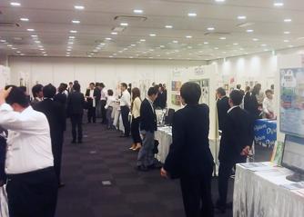 クラウドビジネスメッセ 2013 in 名古屋
