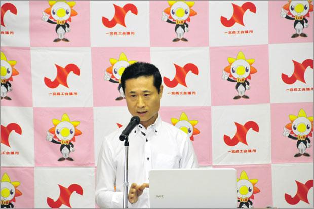 一宮商工会議所 新商品・新サービス合同報道発表会(2015年9月7日)
